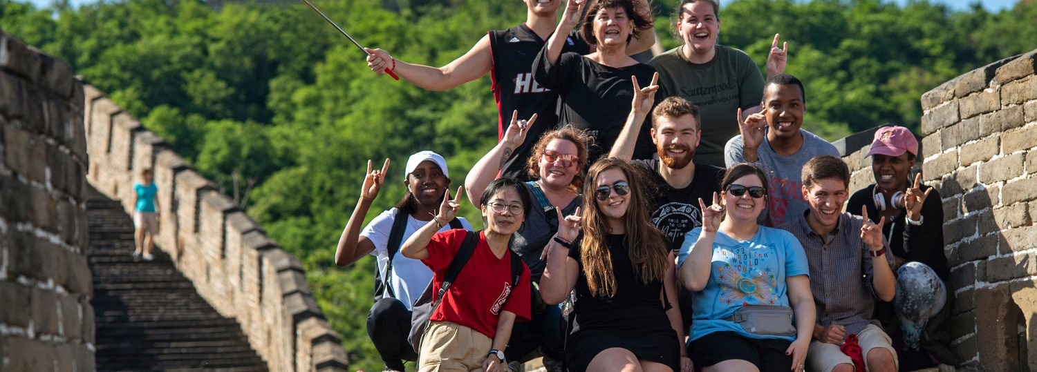 Dr. Hiller Spires took 11 NC State students to three cities in China as part of a study abroad course in May.